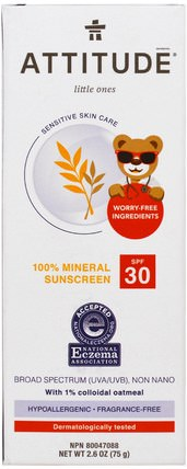 Little Ones, Sensitive Skin Care, Baby, 100% Mineral Sunscreen, SPF 30, Fragrance Free, 2.6 oz (75 g) by ATTITUDE, 洗澡,美容,防曬霜,兒童和嬰兒防曬霜,態度敏感的皮膚護理 HK 香港