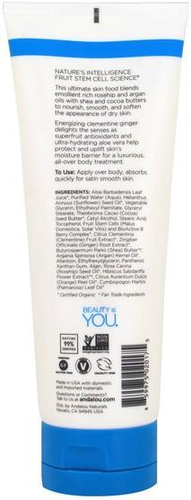 沐浴,美容,摩洛哥堅果乳液和黃油,潤膚露 - Andalou Naturals, Body Lotion, Energizing, Clementine Ginger, 8 fl oz (236 ml)