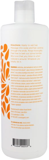 洗澡,美容,摩洛哥堅果洗髮水 - Acure Organics, Shampoo, Ultra-Hydrating, Argan Extract + Argan Oil, 24 fl oz (709.7 ml)