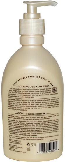 洗澡,美容,潤膚露 - Jason Natural, Pure Natural Hand & Body Lotion, Soothing 70% Aloe Vera, 16 oz (454 g)