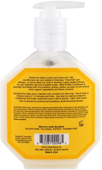洗澡,美容,護髮素,兒童洗澡 - Bella B, Silky Conditioner, 8 oz (226 g)