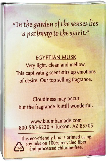 洗澡,美容,香水噴霧 - Kuumba Made, Fragrance Oil, Egyptian Musk, 0.5 oz (14.7 ml)