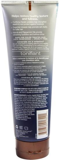 洗澡,美容,頭髮,頭皮,洗髮水,護髮素,護髮素 - Mineral Fusion, Strengthening Conditioner, For All Hair Types, 8.5 fl oz (250 ml)