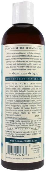 洗澡,美容,頭髮,頭皮,洗髮水,護髮素 - Seaweed Bath Co., Natural Balancing Argan Shampoo, Eucalyptus & Peppermint, 12 fl oz (360 ml)