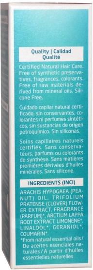 洗澡,美容,頭髮,頭皮 - Weleda, Rosemary Conditioning Hair Oil, 1.7 fl oz (50 ml)