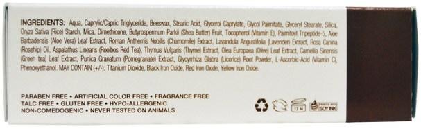 洗澡,美容,化妝,液體化妝 - Mineral Fusion, Liquid Foundation, Deep 1, 1.0 fl oz (30 ml)
