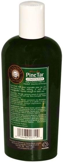 洗澡,美容,牛皮癬和濕疹,牛皮癬,護髮素 - Grandpas, Conditioner, Wonder Pine Tar, 8 fl oz (237 ml)