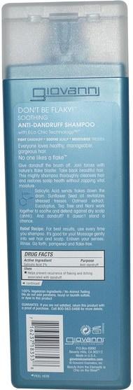 洗澡,美容,洗髮水,水楊酸 - Giovanni, Dont Be Flaky, Soothing Anti-Dandruff Shampoo, 8.5 fl oz (250 ml)