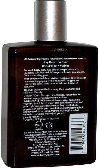 洗澡,美容,剃須,剃須後 - Aubrey Organics, Mens Stock, After Shave, Spice Island, 4 fl oz (118 ml)