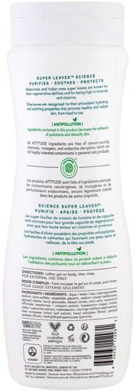 洗澡,美容,沐浴露 - ATTITUDE, Super Leaves Science, Natural Shower Gel, Nourishing, Olive Leaves, 16 oz (473 ml)