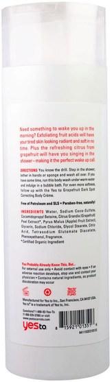 洗澡,美容,沐浴露 - Yes to, Rejuvenating Body Wash, Grapefruit Scent, 16.9 fl oz (500 ml)