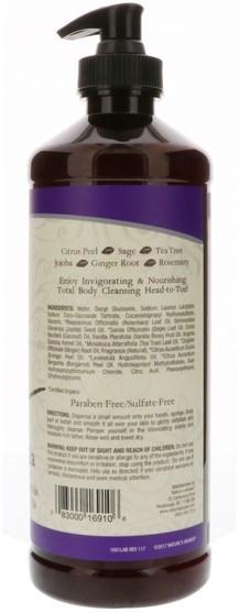洗澡,美容,肥皂 - Natures Answer, Essential Oil, Body Wash, Coconut Vanilla, 16 fl oz (474 ml)
