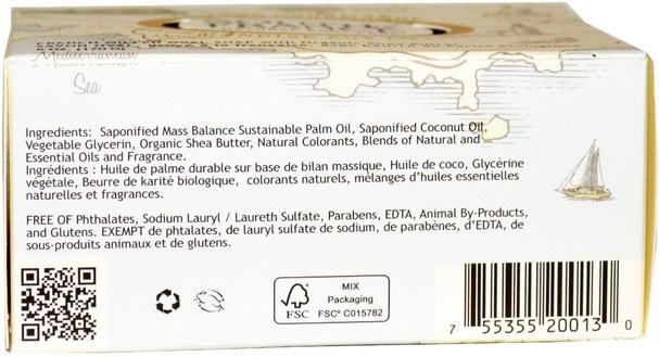 洗澡,美容,肥皂,乳木果油 - South of France, Almond Gourmande, French Milled Oval Soap with Organic Shea Butter, 6 oz (170 g)