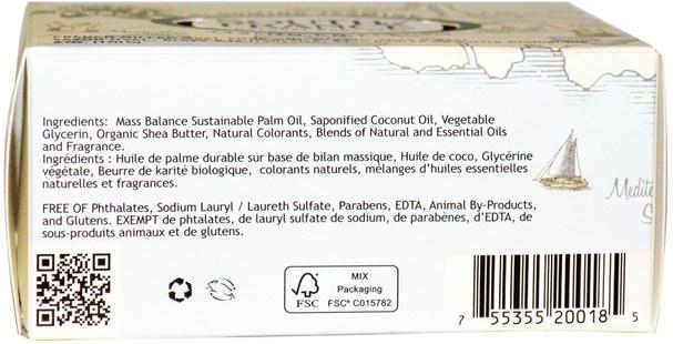 洗澡,美容,肥皂,乳木果油 - South of France, Blooming Jasmine, French Milled Oval Soap with Organic Shea Butter, 6 oz (170 g)