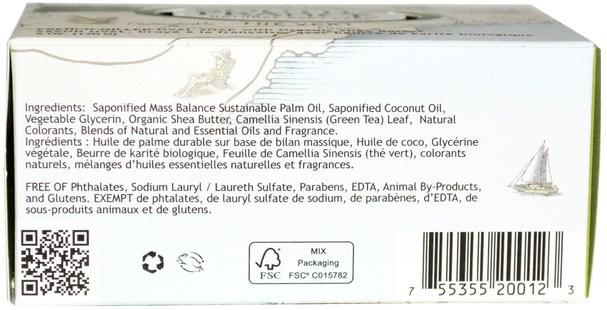 洗澡,美容,肥皂,乳木果油 - South of France, Green Tea, French Milled Bar Oval Soap with Organic Shea Butter, 6 oz (170 g)