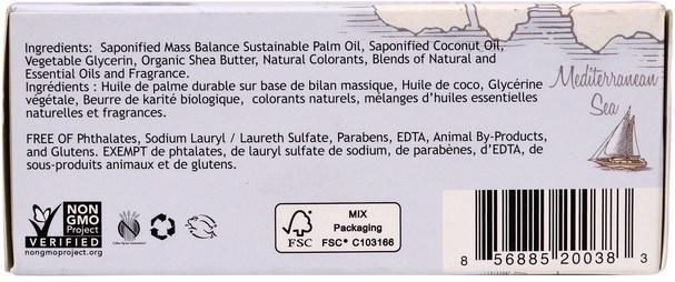 洗澡,美容,肥皂,乳木果油 - South of France, Lush Gardenia, French Milled Oval Soap with Organic Shea Butter, 6 oz (170 g)