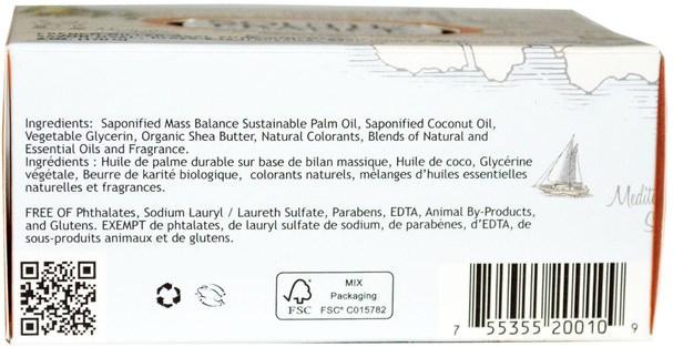 洗澡,美容,肥皂,乳木果油 - South of France, Orange Blossom Honey, French Milled Bar Soap with Organic Shea Butter, 6 oz (170 g)