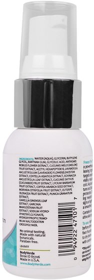 美容,面部護理,面霜,乳液 - BodyVerde, Freeze Firm, Wrinkle Relax & Smooth Serum, 1.0 fl oz (30 ml)