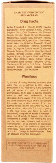美容,面部護理,面霜,乳液,健康,皮膚,面霜日 - Benton, Snail Bee High Content Steam Cream, 50 g