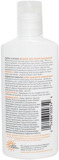 美容,面部護理,面霜乳液,精華素,透明質酸皮膚 - Earth Science, Almond-Aloe Moisturizer, Lightly Scented, 5 fl oz (150 ml)
