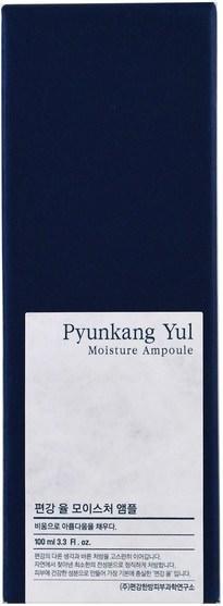 美容,面部護理,皮膚 - Pyunkang Yul, Moisture Ampoule, 3.3 fl oz (100 ml)
