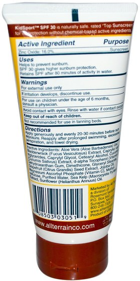 美容,面部護理,曬傷防曬,兒童健康,嬰兒及兒童產品 - All Terrain, KidSport SPF 30, Fragrance Free, 3.0 fl oz (90 ml)