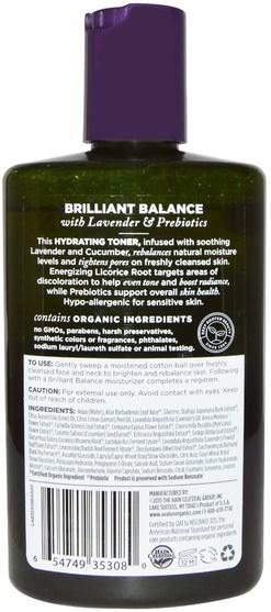 美容,面部調色劑 - Avalon Organics, Brilliant Balance, With Lavender & Prebiotics, Hydrating Toner, 8 fl oz (237 ml)