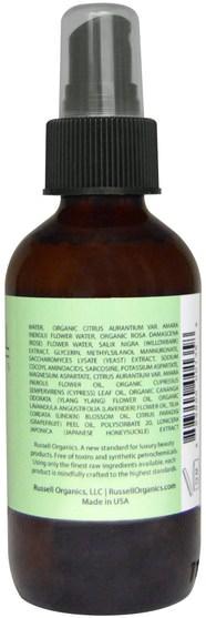 美容,面部調色劑 - Russell Organics, Neroli Phyto Toner, 4 fl oz (120 ml)