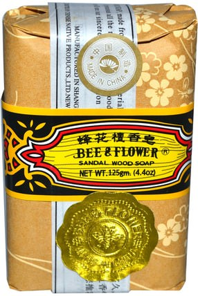 Bar Soap, Sandalwood, 4.4 oz (125 g) by Bee & Flower, 洗澡,美容,肥皂,檀香皂 HK 香港