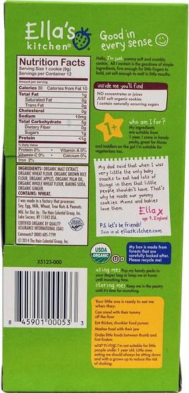 兒童健康,嬰兒餵養,嬰兒零食和手指食品,出牙餅乾餅乾,兒童食品 - Ellas Kitchen, Toddler Cookies, Apple + Ginger, 12 Packs, 9 g Each