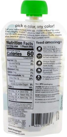 兒童健康,嬰兒餵養,食物 - Plum Organics, Tots, Mighty Colors, Green, Kiwi, Pear, Spinach & Green Garbanzo Bean, 3.5 oz (99 g)
