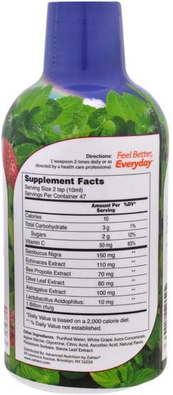 兒童健康,感冒流感和病毒 - Zahler, ImmuniKid, Immune Support for Children, Strawberry Spearmint, 16 fl oz (473 ml)