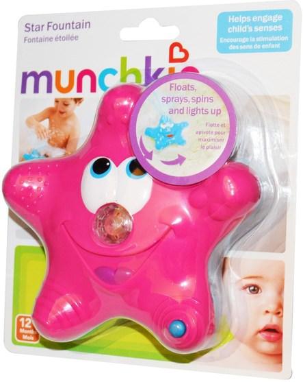兒童健康,兒童玩具 - Munchkin, Star Fountain, 12+ Months