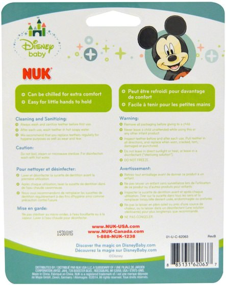 兒童健康,兒童玩具,出牙玩具 - NUK, Disney Baby, Mickey Mouse Teether, 3+ Months, 1 Teether