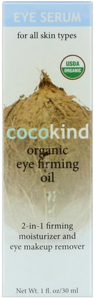 Organic Eye Firming Oil, 1 fl oz (30 ml) by Cocokind, 沐浴,美容,椰子油皮 HK 香港