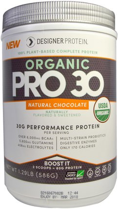 Organic Pro 30, Performance Protein, Natural Chocolate, 1.29 lbs (586 g) by Designer Protein, 補充劑,蛋白質 HK 香港