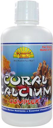 Dynamic Health Laboratories, Coral Calcium Complex, 32 fl oz (946 ml) 食品,咖啡茶和飲料,果汁