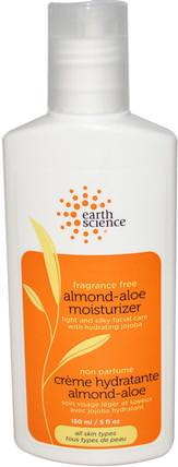 Almond-Aloe Moisturizer, Fragrance Free, 5 fl oz (150 ml) by Earth Science, 美容,面部護理,面霜,乳液,皮膚 HK 香港