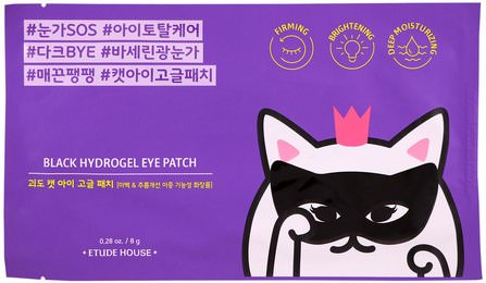 Black Hydrogel Eye Patch, 0.28 oz (8 g) by Etude House, 美容,面膜,面膜 HK 香港