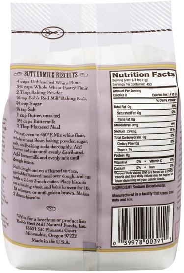食品,烘焙助劑 - Bobs Red Mill, Pure Baking Soda, Gluten Free, 16 oz (453 g)