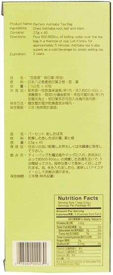 食物,涼茶 - Percent Ashitaba, Tea, 40 Tea Bags, 3.5 oz (2.5 g) Each