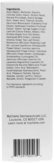健康,粉刺,皮膚類型痘痘皮膚,美容,面部護理,皮膚類型組合到油性皮膚 - MyChelle Dermaceuticals, Exfoliators & Masks, Clear Skin Cranberry Mud Mask, Oily/Blemish, 1.2 fl oz (35 ml)