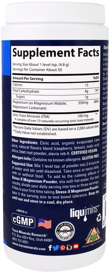 健康,抗壓力 - Trace Minerals Research, Stress-X Magnesium Powder, Raspberry Lemon, 8.5 oz (240 g)