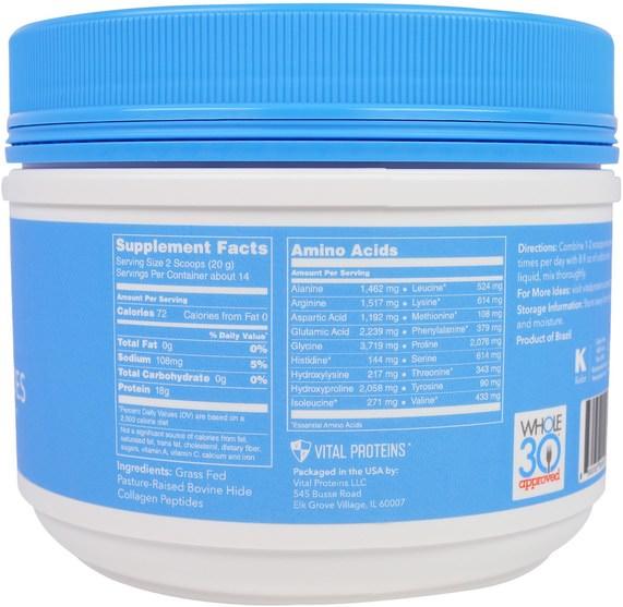 健康,骨骼,骨質疏鬆症,膠原蛋白,補充劑 - Vital Proteins, Collagen Peptides, Unflavored, 10 oz (284 g)