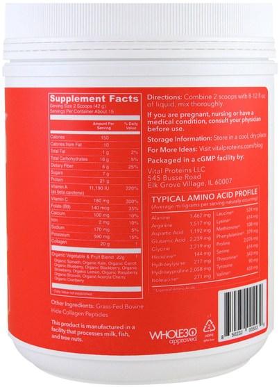 健康,骨骼,骨質疏鬆症,膠原蛋白,婦女,頭髮補充劑,指甲補充劑,皮膚補充劑 - Vital Proteins, Collagen Veggie Blend, 22 oz (630 g)