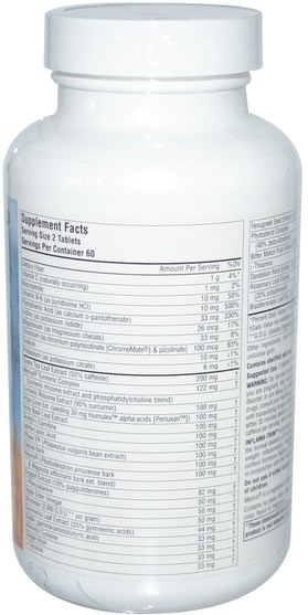 健康,飲食 - Source Naturals, Inflama-Trim, Healthy Weight Management, 120 Tablets