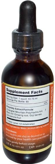 健康 - Dragon Herbs, Changbai Mountain Ant, Super Potency Extract, 2 fl oz (60 ml)
