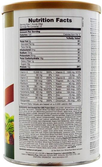 健康,能量飲料混合 - Natures Plus, Source of Life Gold, Energy Shake, Tropical Berry Flavor.97 lb (442 g)
