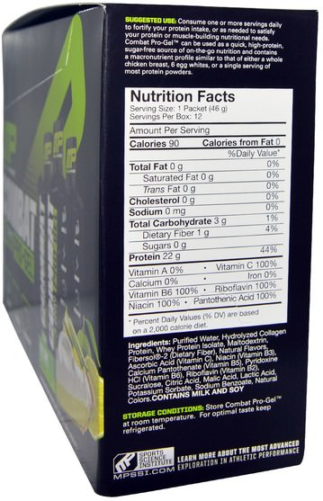 健康,能量,運動,運動 - MusclePharm, Combat, Pro-Gel, Key Lime, 12 Protein Gels, 1.62 oz (46 g) Each