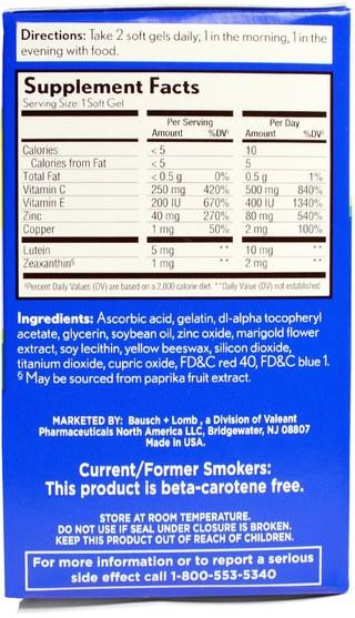 健康,眼睛保健,視力保健,視力,bausch和lomb preservision - Bausch & Lomb PreserVision, AREDS 2 Formula, Eye Vitamin & Mineral Supplement, 120 Soft Gels